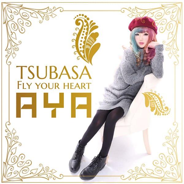 TSUBASA〜FLY YOUR HEART